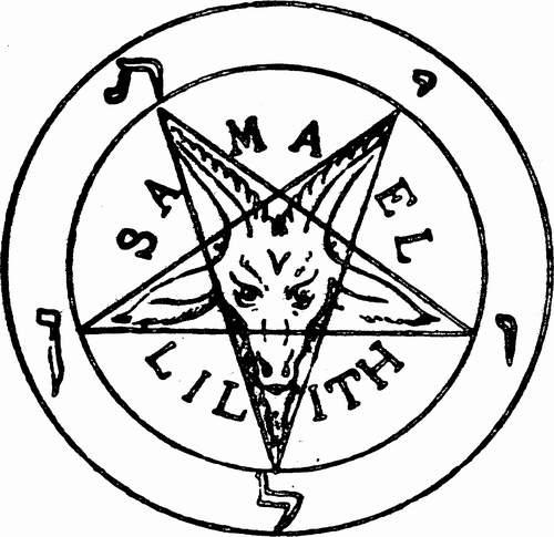 Обои свечение сатана люцифер Пентаграмма картинки на